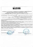 sertifikat-chayka traval-levins